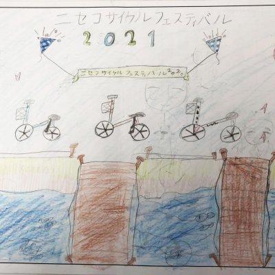 地域の自転車 俱知安町立東小学校