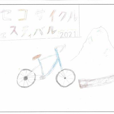 自然の中の自転車 共和町立東陽小学校