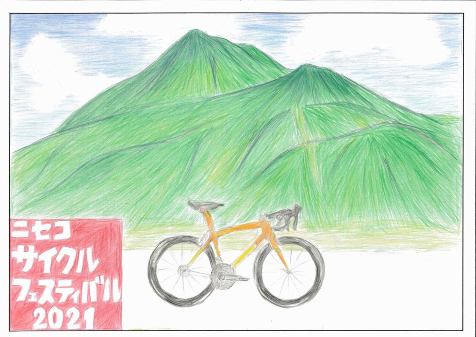アンヌプリと自転車 ニセコ町立ニセコ小学校