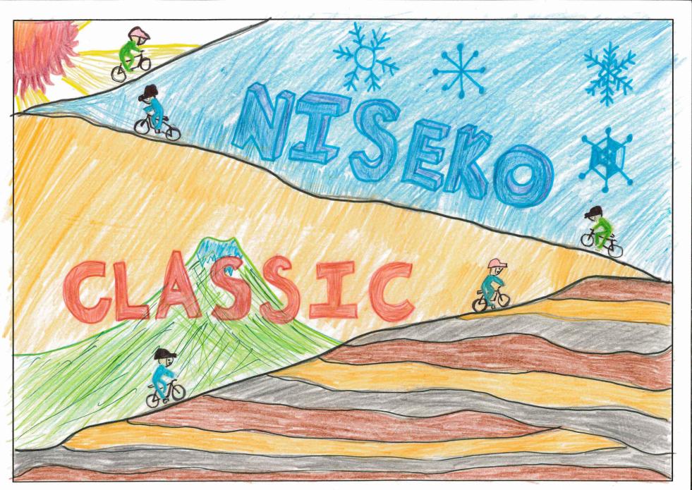 「季節の坂」 ニセコ町立ニセコ小学校