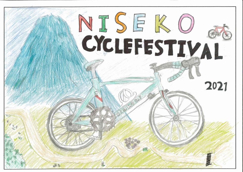 楽しい自転車 俱知安町立東小学校