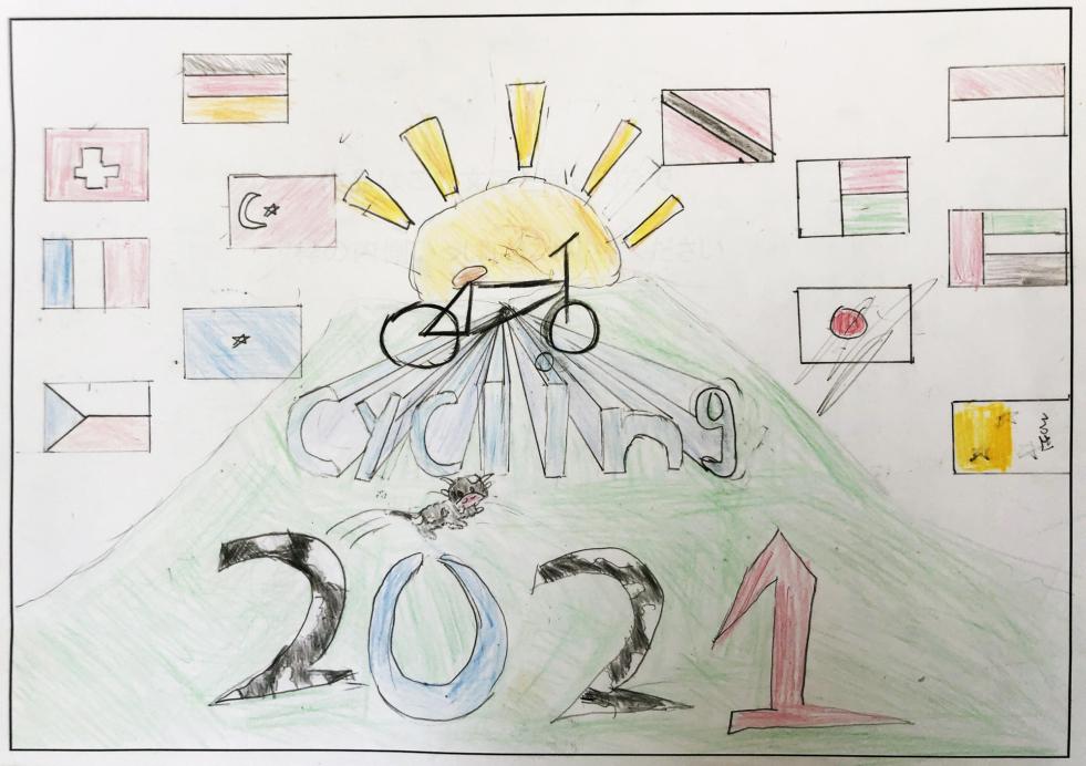 「2021年ようていサイクリング」 ニセコ町立近藤小学校