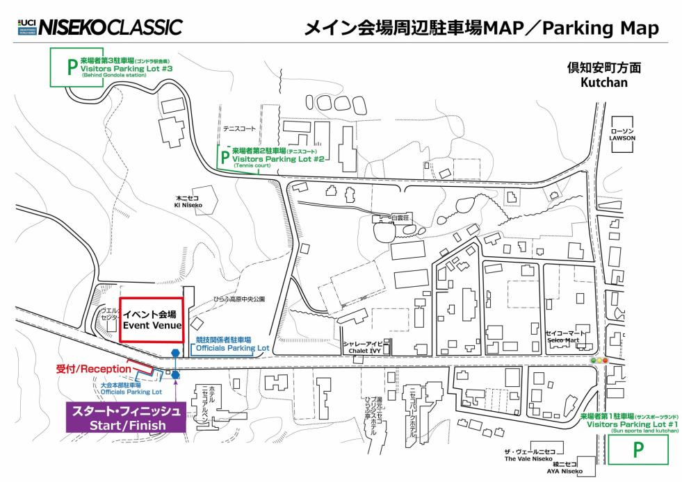 2020メイン会場周辺駐車場 MAP 0317 01