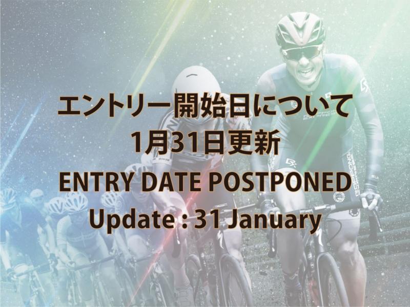 2021 Niseko Classic エントリー開催日 1月31日 01
