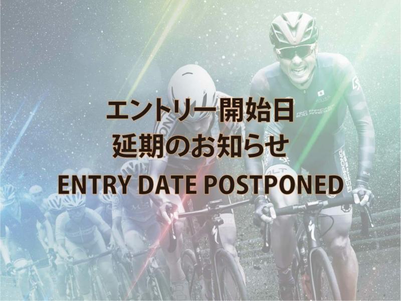 2021 Niseko Classic 延期のお知らせ 01