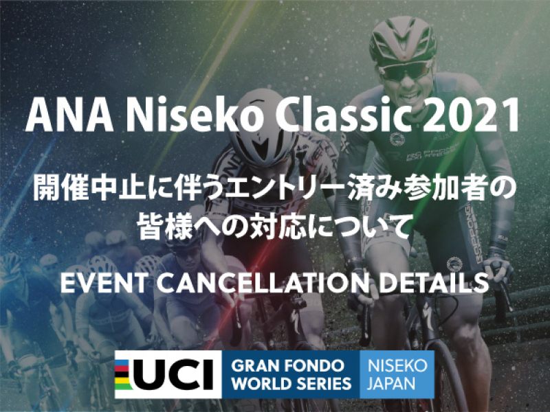 2021 Niseko Classic cancellationdetails