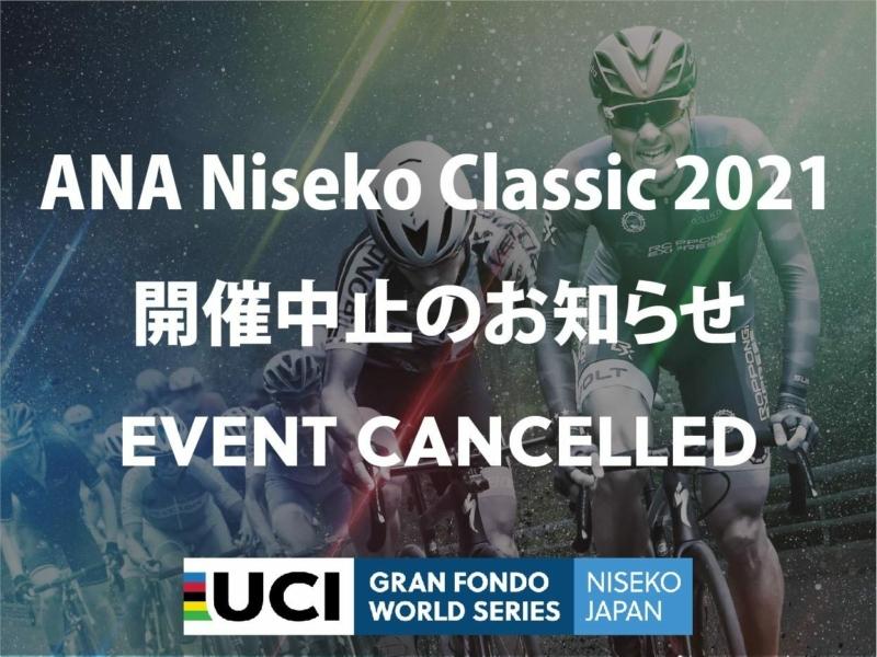 2021 Niseko Classic eventcancelled 01