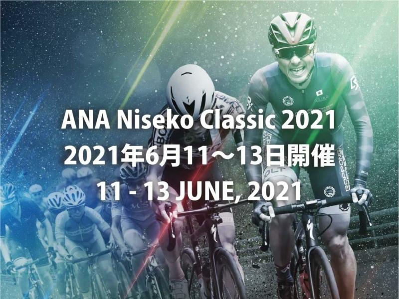 2021 Niseko Classic webimage 01