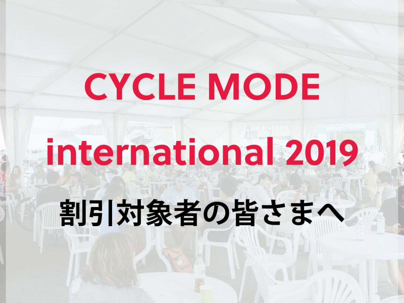 Cyclemode 01