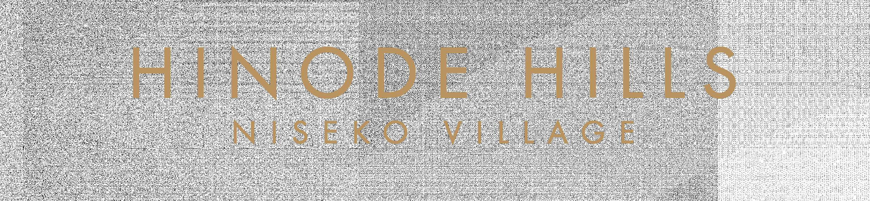 HHNV Logo 10 0 更新済み 01